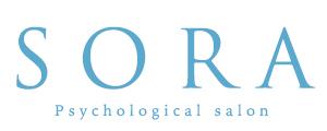 メンタルサポート研究所グループ 心理サロン SORA